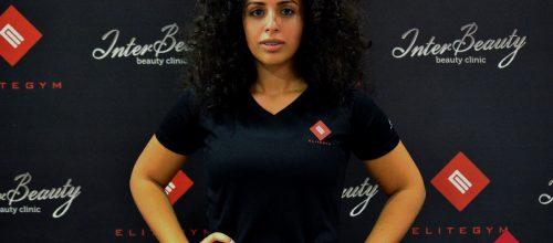 Amira Raieh