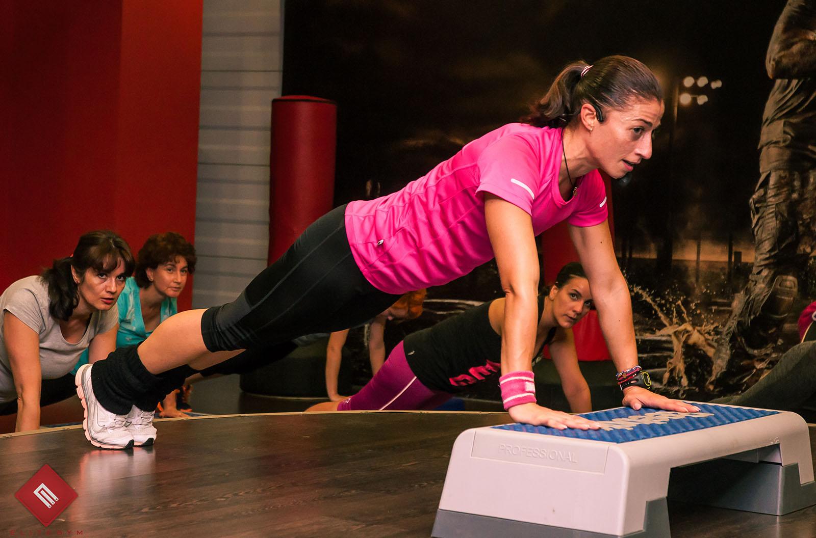 EliteGym Step Aerobic Galati